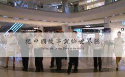 杭州市经合办考察团莅临河北天成企业集团考察指导