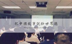天成企业集团普法教育开新篇