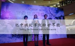 《白蛇传奇》主演黄圣依及影片投资人杨子与省会影迷亲密接触