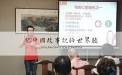 """文化传播公司赴邯郸考察、参加""""特奢汇商户合作交流会"""