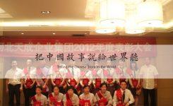 """河北天成企业集团召开""""2012年度优秀个人、先进集体表彰大会"""""""
