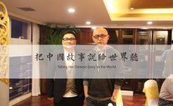 热烈欢迎江苏卫视著名主持人孟非下榻万象天成假日酒店