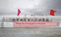 天成商港组织商户赴甘肃、青海旅游考察取得圆满成功