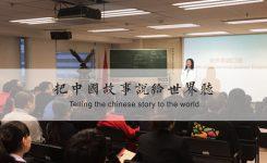 天成集团快乐英语班开讲啦