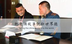 河北天成企业集团举行 《安全、消防责任书》签约大会